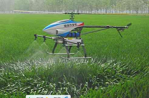 供应喷雾器植保无人机