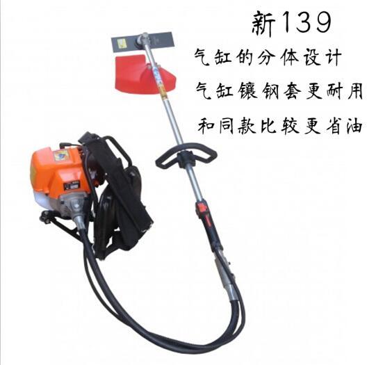 安丰牌新139汽油割灌机四冲程背负式割草机
