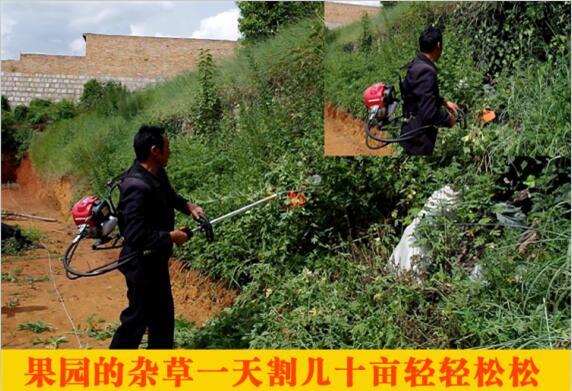 广州本田割灌机