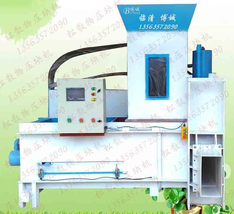 稻壳压块机