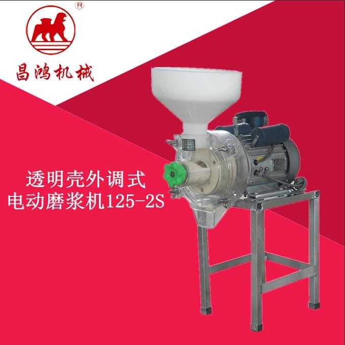 透明壳电动磨浆机