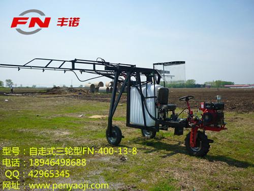 自走式三轮单驱型喷药机