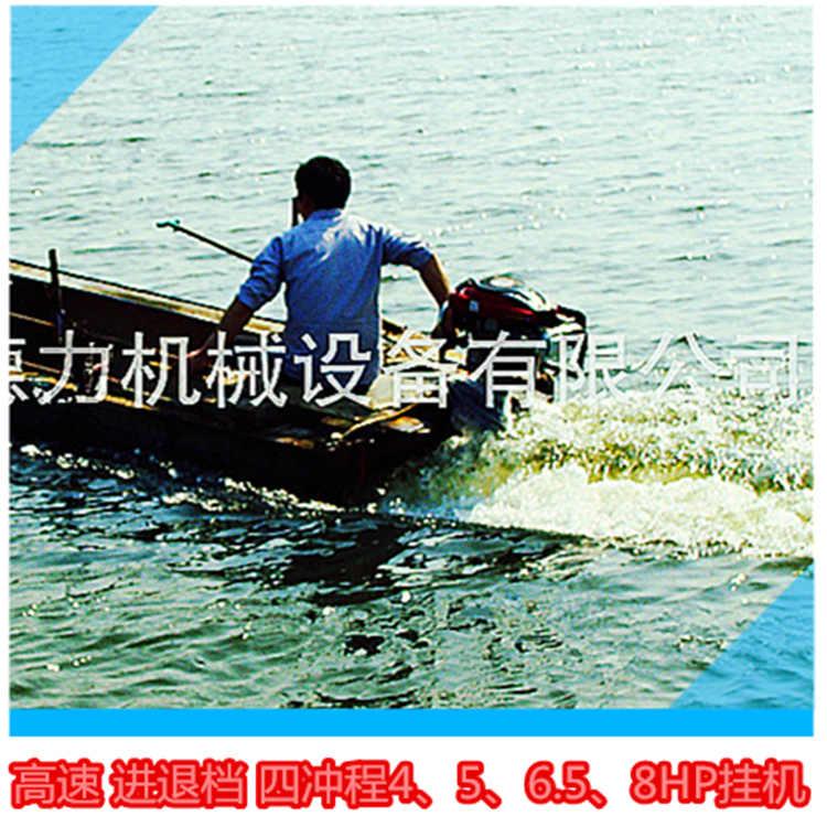 小型渔船使用的挂桨机船用推进器