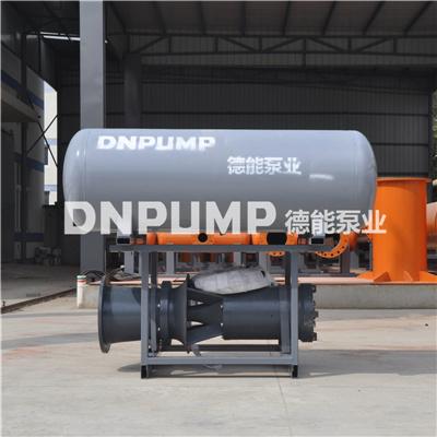 浮筒潜水轴流泵