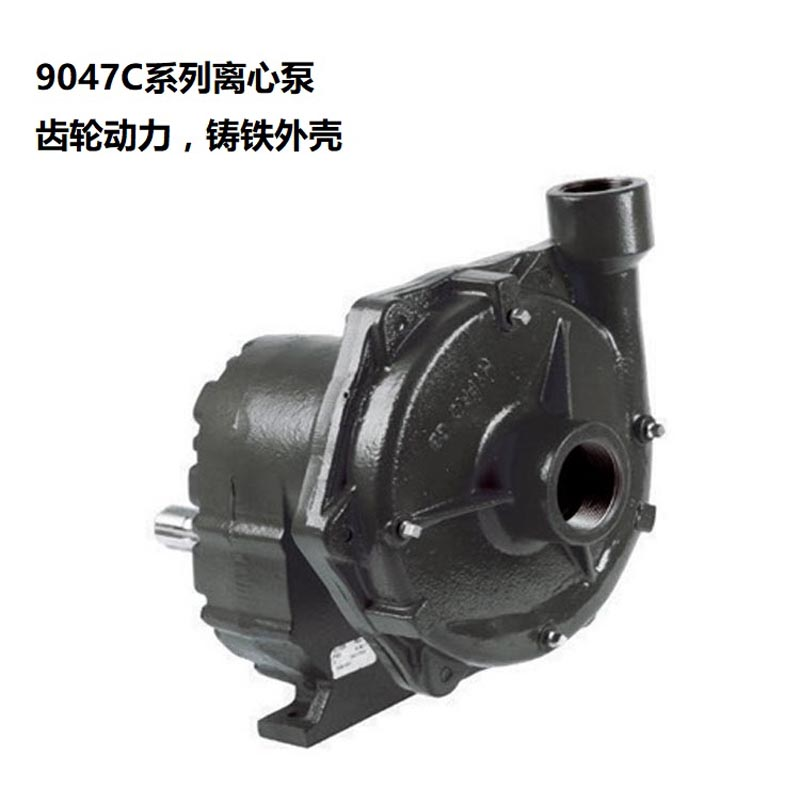 美国HYPRO 9047C系列离心泵