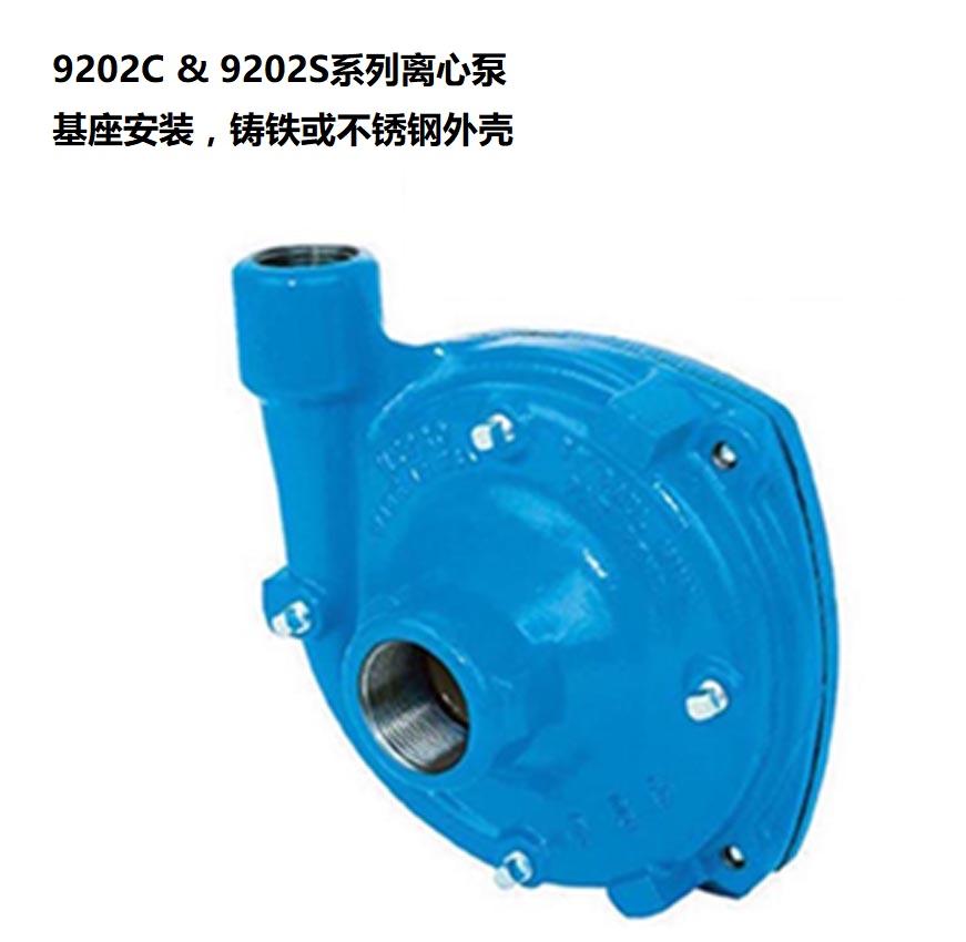 美国HYPRO 9202C系列和9202S系列离心泵