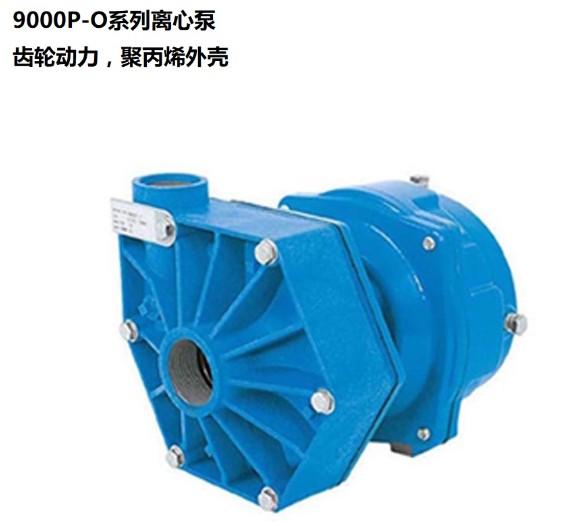 美国HYPRO 9000P-O系列离心泵