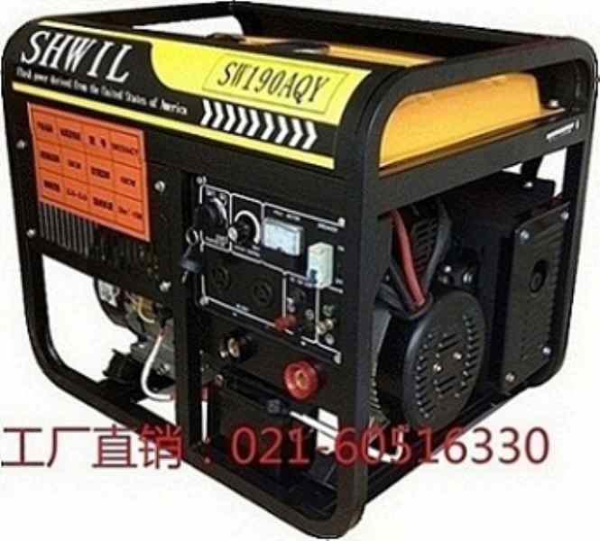 柴发电电焊机发电电焊一体