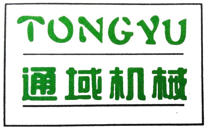 广东省佛山市通域机械装备制造有限公司