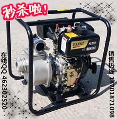2寸柴油机自吸泵