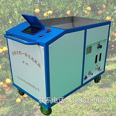 科学灌溉水肥一体化智能施肥机