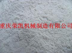 种子丸粒化粉