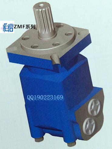 ZMF摆线液压马达