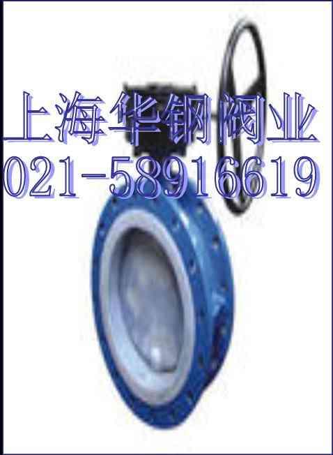 D341F46衬氟法兰蝶阀