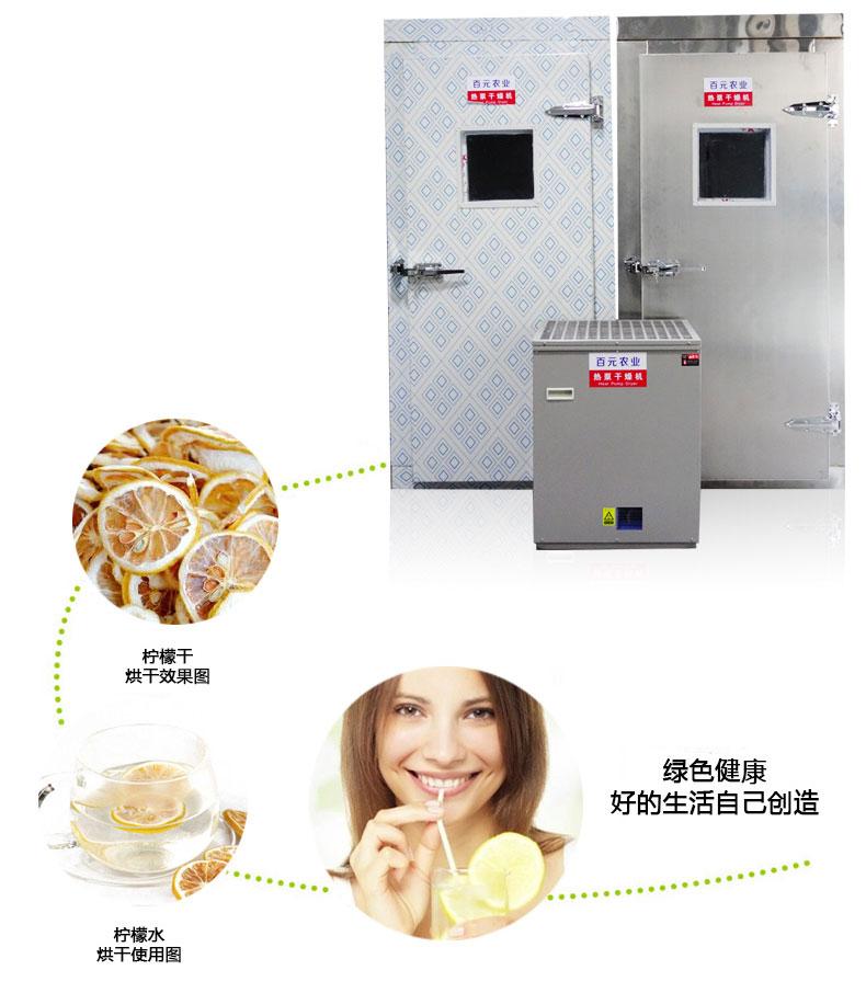 百元节能烘干箱