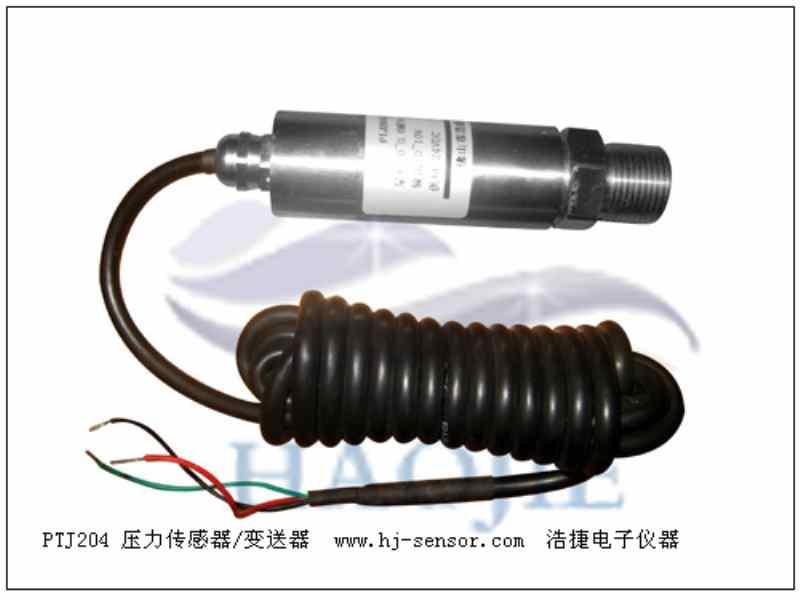 电热蒸汽锅炉水压传感器