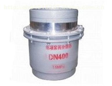 TD型单项热力套筒补偿器的组成