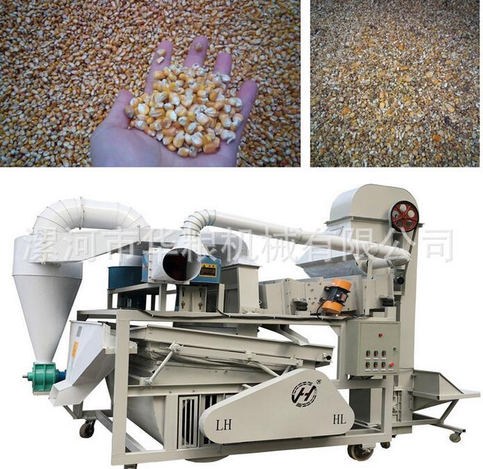 玉米清理设备厂家