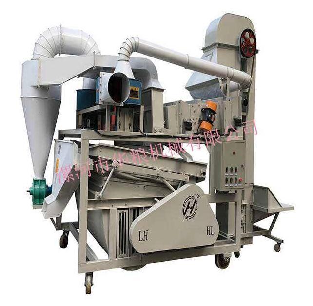 大豆精选机黄豆筛选除杂质的设备