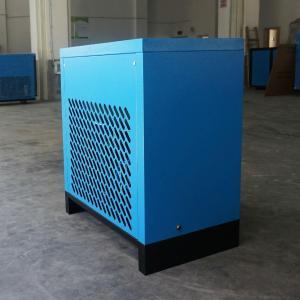 40公斤高压冷干机