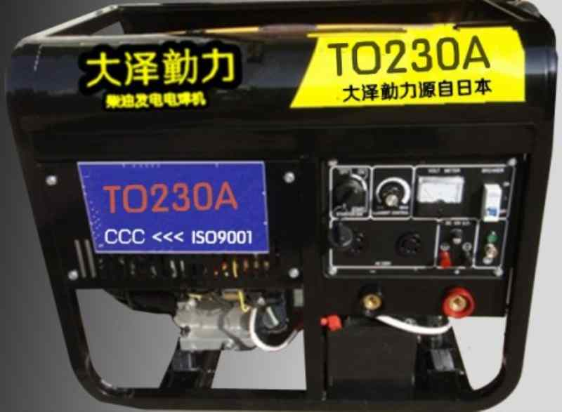 230A新款发电电焊机