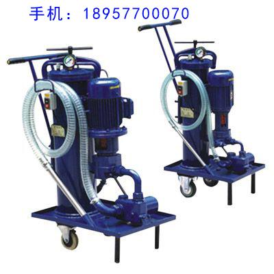 滤油车液压油过滤器