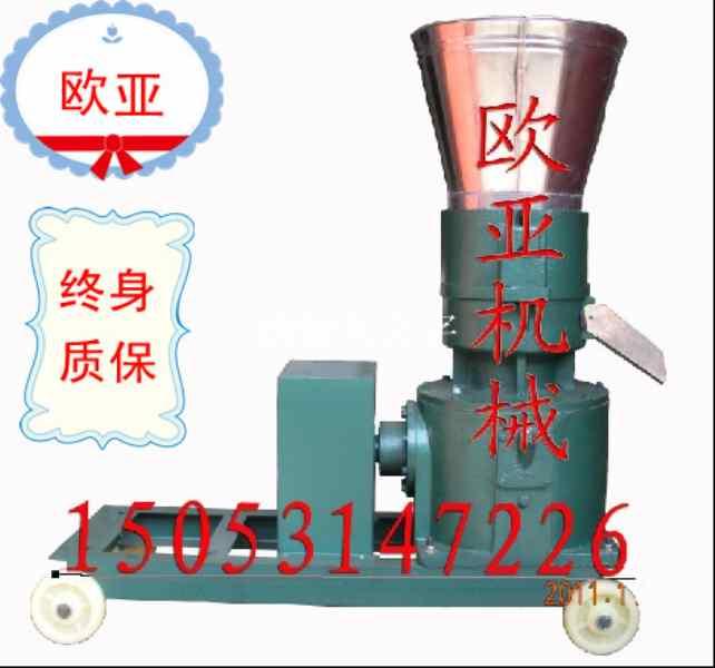 出售SKL-230型平模饲料颗粒