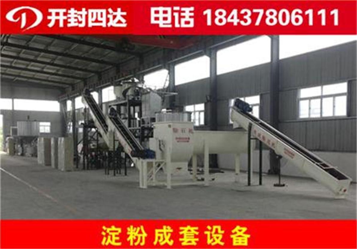 100吨马铃薯淀粉设备生产线