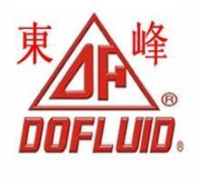 东峰DOFLUID电磁阀原装