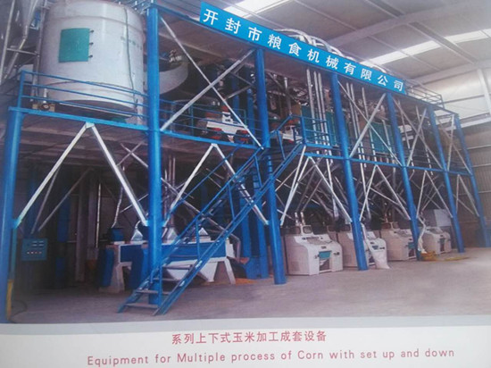 日产3-800吨玉米加工设备