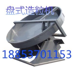 盘式造粒机的产品优势