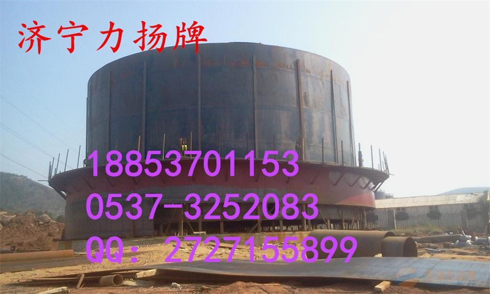 湿式气柜生产厂家-山东力扬