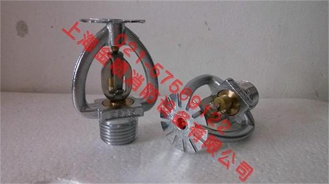 YZSTX-15/72℃易熔合