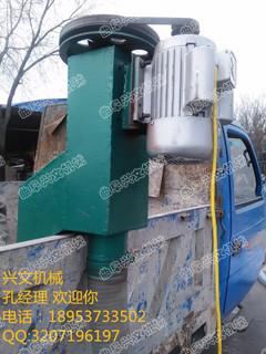 液压传动式吸粮提升机