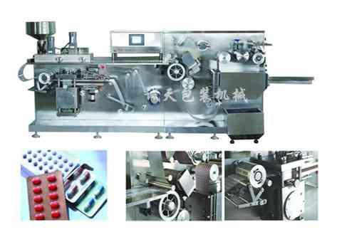 250A/泡罩包装机