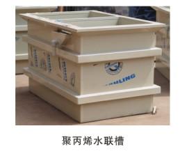 瑞特氟塑料耐腐蚀电镀槽