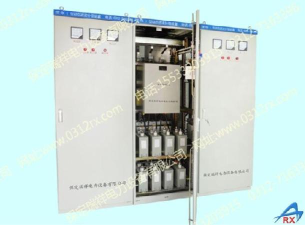 节电成套谐波治理装置