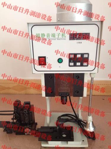 1.5T超静音半自动端子压接机