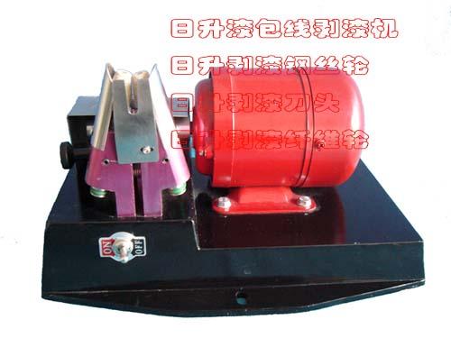 GD-4高性能漆包线磨漆机