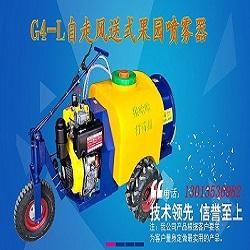 果哈哈G4L自动行走式果园打药机