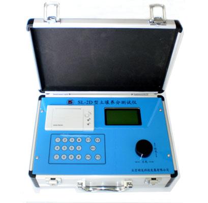 经济型SL-2D土壤养分测试仪