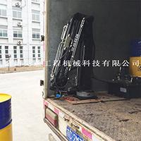折叠箱货吊