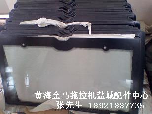 供应黄海金马原厂554后挡风玻璃