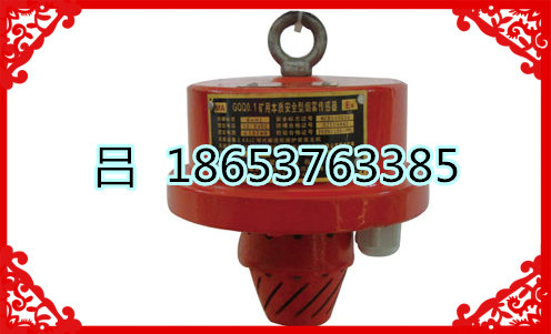 KG3088型风速传感器