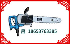 FLJ-400金刚石风动链锯