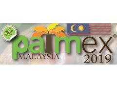 2019马来西亚砂拉越棕榈油展