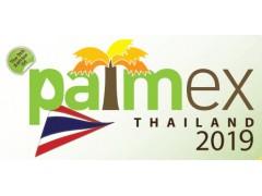 2019泰国芭堤雅棕榈油工业展