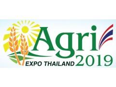 2019泰国孔敬农业机械展