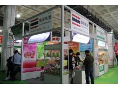 2019北京国际进口及休闲食品博览会