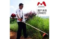 割草松土机 背负式多功能锄草机 背式除草松土机